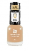 Лак для ногтей Brigitte Bottier Nude Collection 188 крем-брюле